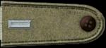 Easy Company: 1st Lieutenant