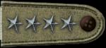 101st Airborne: General