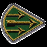 Assault Gun Brigade